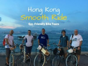 The Best Hong Kong Bike Tours {Smooth Ride}