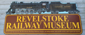 The Revelstoke Railway Museum In BC {Review}