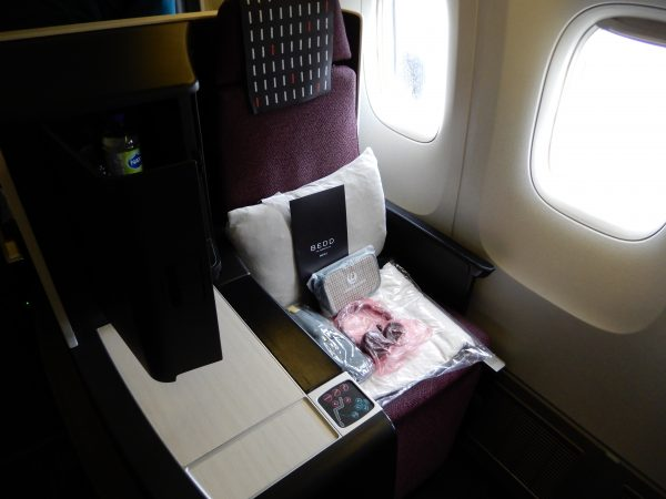 JAL 767-300 Business Class Seat